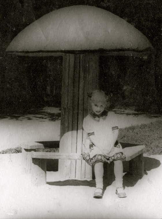 Ukraine, c. 1950